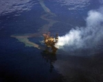 Proteus Oil Spill Mapping